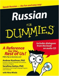 Russian For Dummies (Language & Literature)
