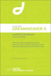Macromedia Dreamweaver 8 Certified Developer Study Guide