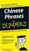 Chinese Phrases For Dummies (Language & Literature)