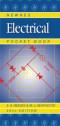 Newnes Electrical Pocket Book, Twenty-third Edition