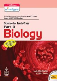 Science for Tenth Class Part 3 Biology [Paperback] [Jan 01, 2016] Lakhmir Singh (Author), Manjit Kaur (Author)