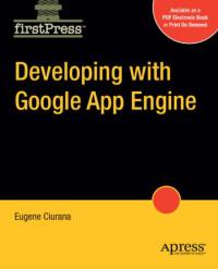 Developing with Google App Engine (Firstpress)