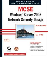 MCSE: Windows Server 2003 Network Security Design Study Guide (Exam 70-298)