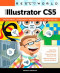 Real World Adobe Illustrator CS5