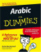 Arabic For Dummies (Language & Literature)