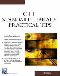 C++ Standard Library Practical Tips (Programming Series)