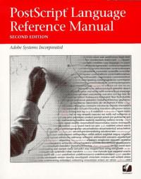 PostScript(R)  Language Reference Manual (2nd Edition)