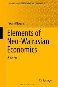 Elements of Neo-Walrasian Economics: A Survey (Advances in Japanese Business and Economics)